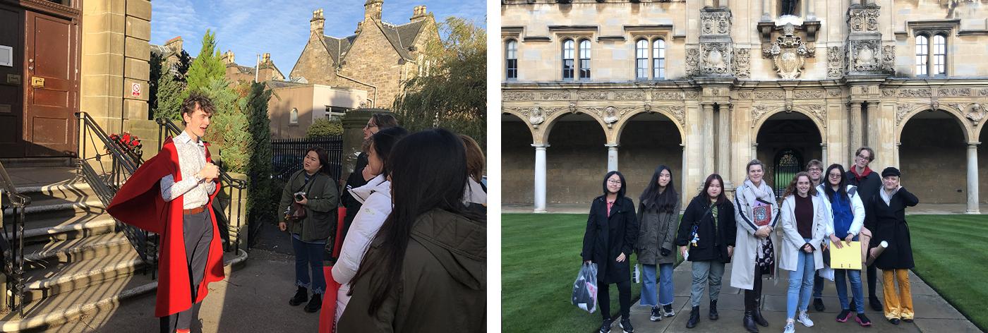 UK University Trip
